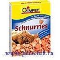 Gimpet - Джимпет Витамины для  кошек Сердечки с Лососем