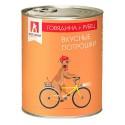 Зоогурман  консервы для собак Вкусные потрошки говядина с рубцом
