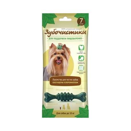 Зубочистики Мятные с хлорофиллом для собак мелких пород