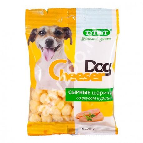 Титбит Сырные шарики Cheeser Dog со вкусом курицы