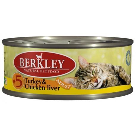 Berkley Turkey & Chicken Liver Adult Cat №5 Беркли Конс для кошек Индейка с куриной печенью №5