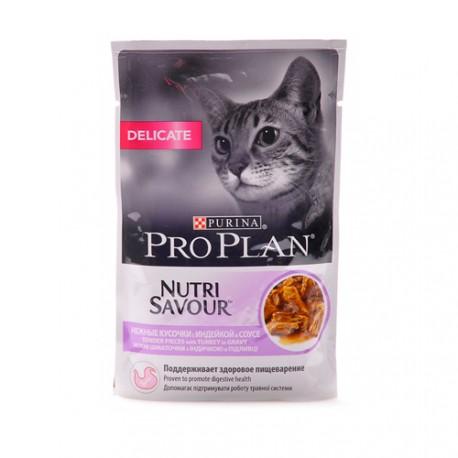 Pro Plan Nutrisavior Adult Dalicate Пауч для кошек c чувствительным пищеварением Индейка в соусе