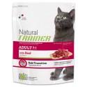 Trainer Natural Adult Fresh Beef Сухой корм для взрослых кошек с говядиной