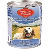 Родные корма Консервы для собак Говядина с потрошками в желе по Купечески