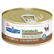 Hills PD Metabolic Хиллс Диета для кошек консервы для коррекции веса