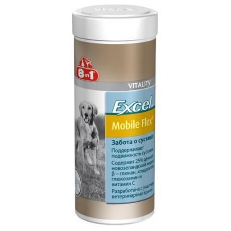 8 in 1 eu excel mobile flex- Эксель мобайл флекс - Glucosamine профилактика болезней суставов