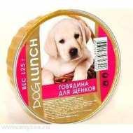 Dog Lunch - дог ланч консервы для щенков крем-суфле с говядиной ламистер