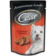 Cesar пауч для собак Говядина/овощи