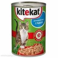 KiteKat - Китикет консервы для кошек (рыба)