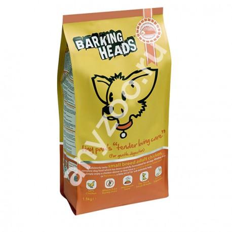 Barking Heads Нежная забота Сухой корм для собак с чувствительным пищеварением с курицей и рисом