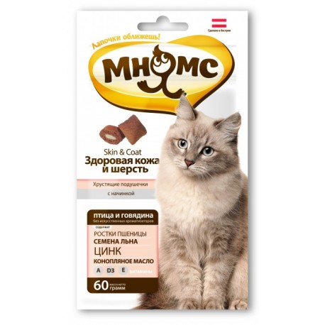 Лакомство Мнямс  Хрустящие подушечки для кошек Здоровая кожа и шерсть с птицей и говядиной