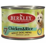 Berkley Chicken & Rice Adult Dog №7 Беркли консервы для собак Цыпленок с рисом №7