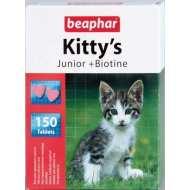 Beaphar Kitty`s Junior Беафар Витамины для котят (сердечки)