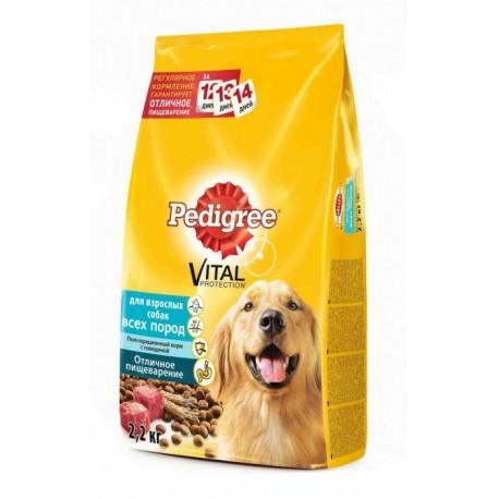 Pedigree - Педигри корм для собак всех пород Говядина