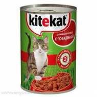 KiteKat - Китикет консервы для кошек (говядина)