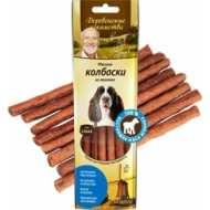 Деревенские лакомства для собак Мясные колбаски из ягненка