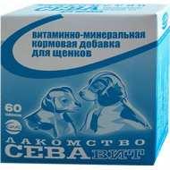 Ceva Витаминно-минеральная кормовая добавка для щенков