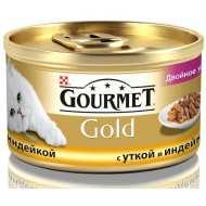 Gourmet Gold консервы для кошек Кусочки в подливке Утка, индейка