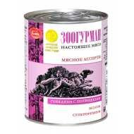 Зоогурман  консервы для собак Мясное ассорти говядина с потрошками
