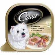 Cesar консервы для собак Куриное филе/тыква/шпинат
