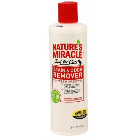 8in1 JFC S&O Remover универсальный уничтожитель запахов и пятен для кошек