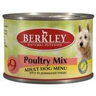 Berkley Poultry Mix Adult Dog №9 Беркли консервы для собак Рагу из домашней птицы №9
