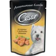 Cesar пауч для собак Курица/зелёные овощи