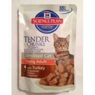 Hills Feline Young Adult Sterilised  Cat- Хилс паучи  для стерилизованных кошек до 6 лет Индейка