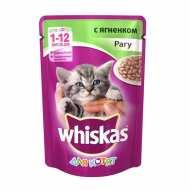 Whiskas - Вискас пауч  для котят с мясом ягненка рагу