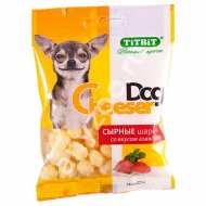 Титбит Сырные шарики Cheeser Dog со вкусом говядины