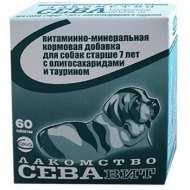 Ceva Витаминно-минеральная кормовая добавка для собак старше 7 лет с олигосахаридами и таурином