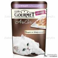 Gourmet A la Carte пауч для кошек Домашняя Птица с Баклажаном, Цукини и Томатами