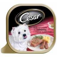 Cesar консервы для собак Бефстроганов Говядина/сыр/укроп