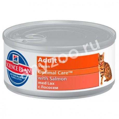 Hills SP Feline Adult Salmon - Хиллс  консервы для кошек лосось