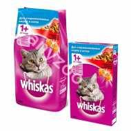 Whiskas Вискас Подушечки Сухой корм для кастрированных и стерилизовнных котов и кошек Говядина