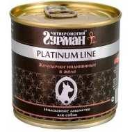 Четвероногий Гурман консервы для собак Платинум желудочки индюшиные в желе