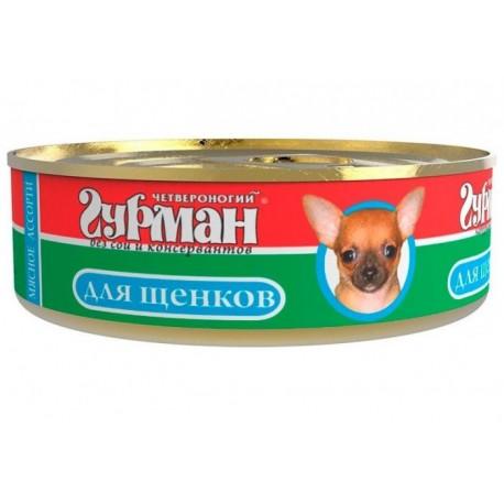 Четвероногий Гурман консервы для щенков мясное ассорти с кроликом
