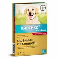 Килтикс ошейник от блох и клещей для крупных собак 70 см (KILTIX)