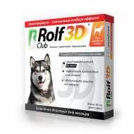 Рольф Клуб 3Д ошейник от клещей и блох для крупных собак