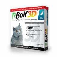 Рольф Клуб 3Д спрей от клещей и блох для кошек (RolfClub 3D)