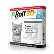 Рольф Клуб 3Д ошейник от клещей и блох для кошек (RolfClub 3D)