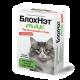 БлохНэт max капли против клещей и блох для котят и кошек