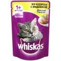 Whiskas Пауч для кошек Паштет Курица/индейка