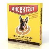 Инсектал ошейник от клещей и блох для кошек и собак от 2 до 4 кг