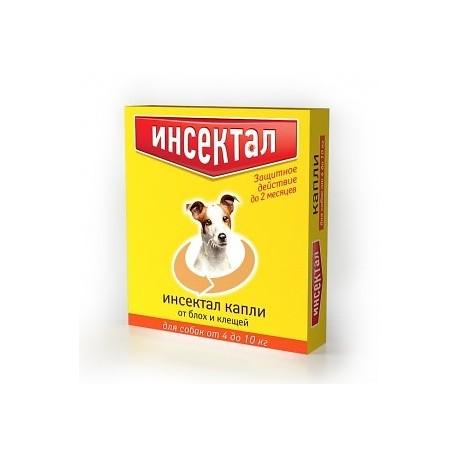 Инсектал капли от клещей и блох для собак от 10 до 20 кг