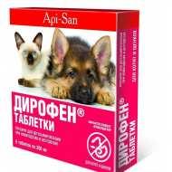 Апи-Сан (API-SAN) Дирофен плюс таблетки от глистов для кошек и собак