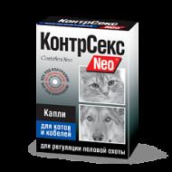 КонтрСекс Neo средство регуляции половой охоты для кошек и сук жидкий