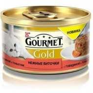 Gourmet Gold Нежные биточки консервы для кошек с говядиной и томатом