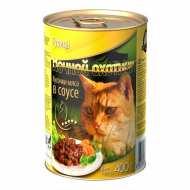 Ночной охотник Консервы для кошек Телятина с Индейкой Кусочки в соусе