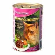 Ночной охотник Консервы для кошек Мясное ассорти Кусочки в Соусе